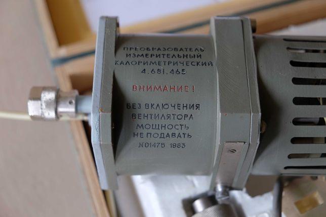 Измеритель мощности М3-56.Новый!