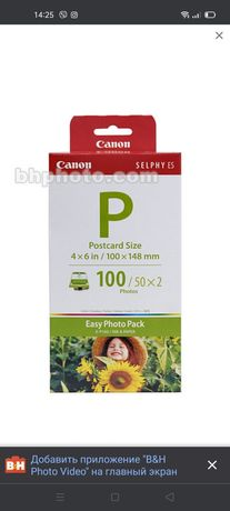 """CanonEP-100 Postcard Size (4 x 6"""") Easy Photo Pack (Paper And Ribbon"""