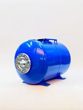 Бак 50 литров гидроаккумулятор для воды Харьков