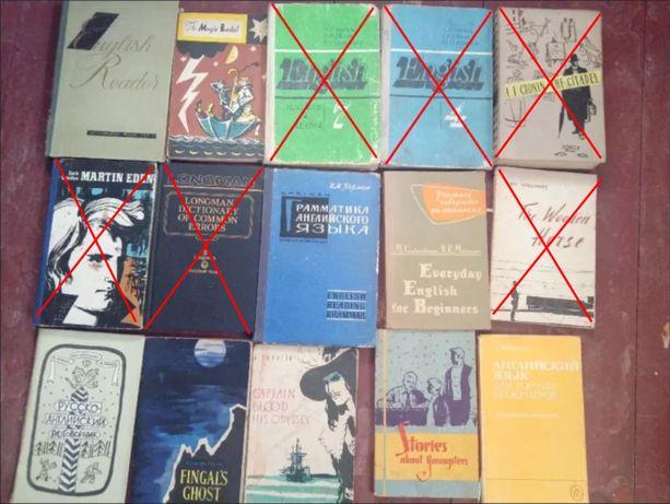 Книги на английском языке (для изучающих английский язык)