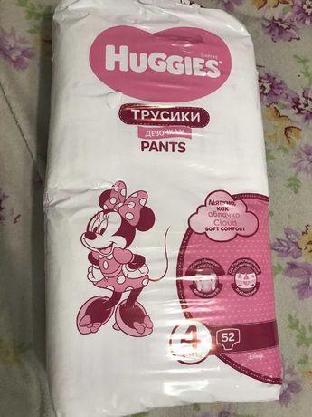 Подгузники - трусики Huggies 4
