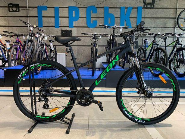 Горный универсальный велосипед XC-90