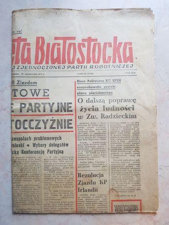 Gazeta Białostocka 18.10.1971