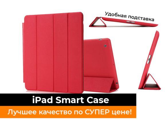 Чехол айпад iPad Smart Case ipad pro air mini 2 3 4 9.7 10.2 10.5 12.9