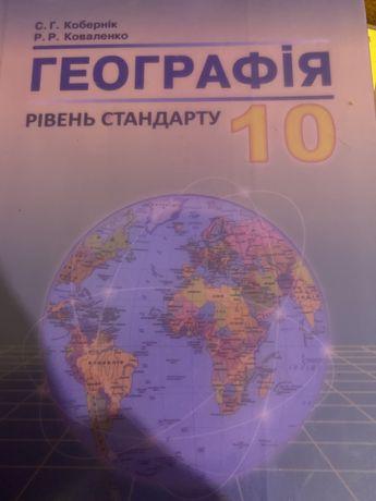 Учебники для 10 класса