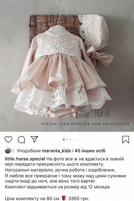 Пышные платья на 1 годик Львов - изображение 1