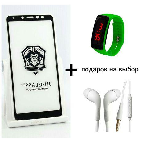 Скло 5D Huawei 8A Honor 8x 9 lite P 20 6с Y 5 7 6 P30 7A Vivo y17 y15