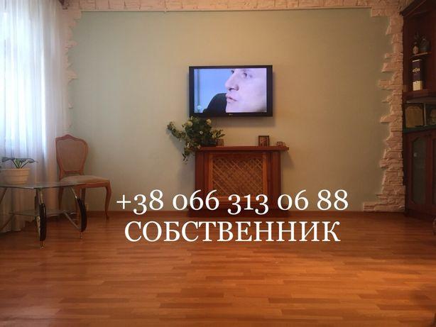 Дом центр Одесса от собственника срочно