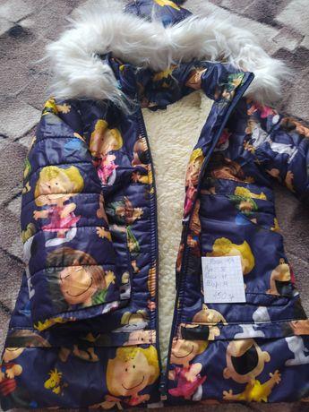 Пальто куртка пуховик комбенизон