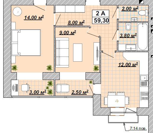 2 кім квартира в центрі під безвідсоткове розтермінування, 59м2