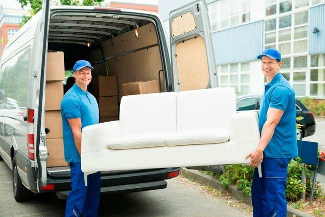 Грузчики.Грузоперевозка.Сборка/разборка мебели.Упаковка при переезде.