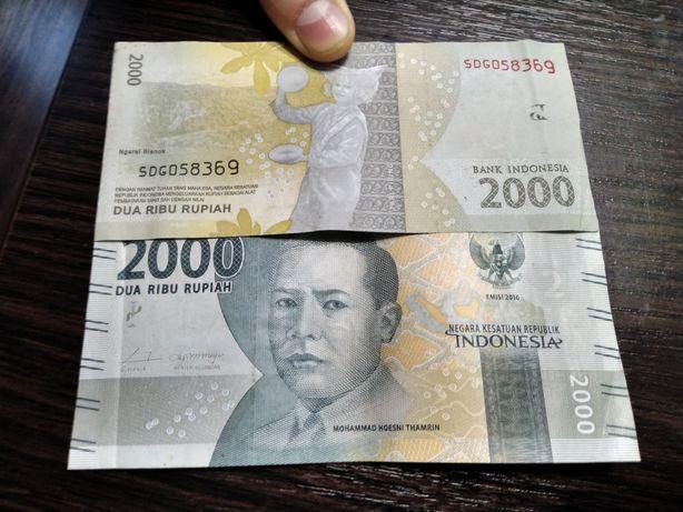 Рупии Индонезия