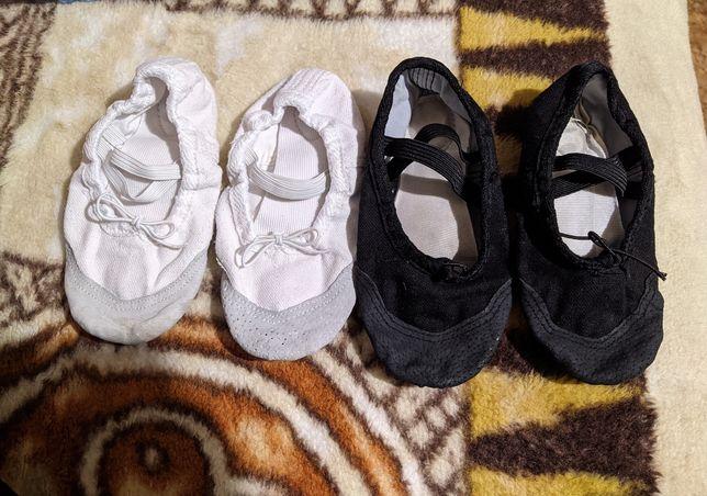 Балетки белые и черные 26 размер