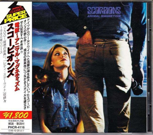 CD Scorpions-Animal Magnetism (Japan)