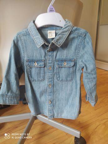 Koszula jeansowa  hm  68
