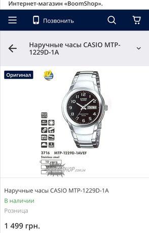 Наручные часы Casio Mtp - 1229D
