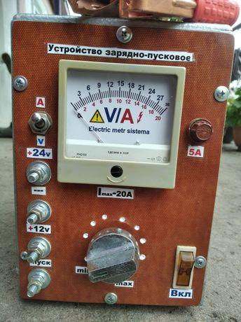 Зарядно- пусковий пристрій 24/12 в.