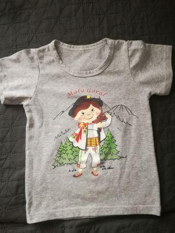 Koszulka z gór