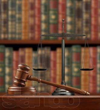 Адвокат. Юридичні послуги. Консультації.