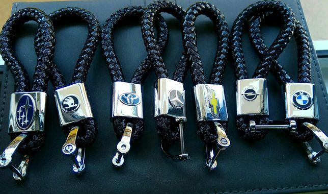 Брелок кожаный плетеный с логотипом Audi, Opel, BMW, Skoda,Nissan и др