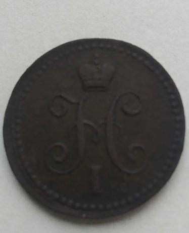 1 копейка серебром 1841.сохран бомба .
