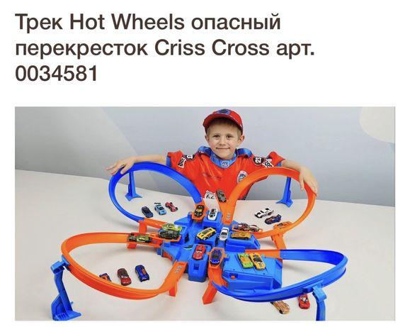 Трек Hot Wheels опасный перекресток Criss Cross