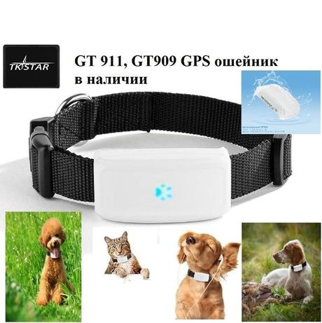 GPS трекер TKstar 911 ошейник для собак и кошек новинка 2020