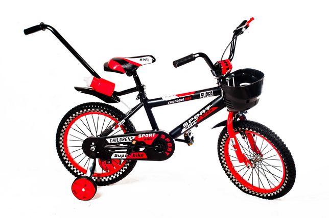 Rower 16 cali bmx dla chłopczyka koszyk prowadnik promocja