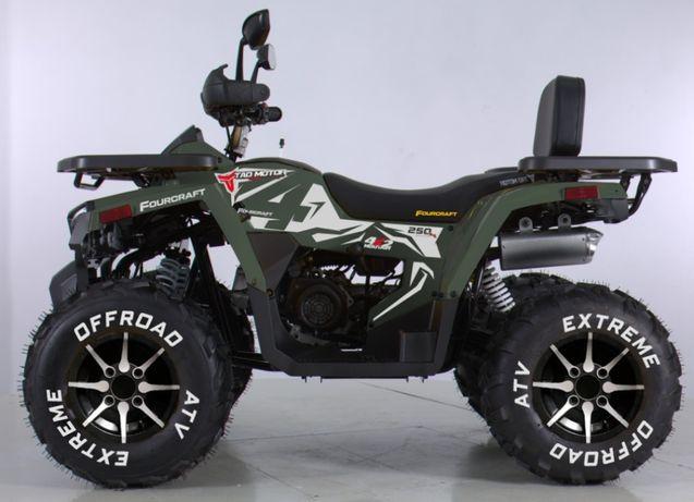 Quad dostawa kład 250 CC FORKRAFT FOURCRAFT Transport Białobrzegi