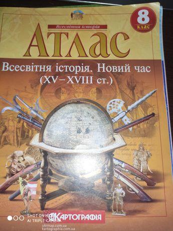 Атласы  история , 8 класс