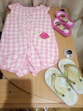 Одежда для девочки от 1 - до 1,5 лет.