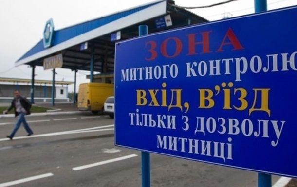 СРОЧНО! Растаможка ЕВРО-АВТО из РФ и Т Д