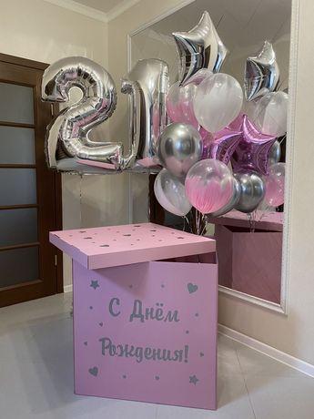 Шарики Винница ,кульки Вінниця ,коробки,фольга ,воздушные шарики ,шары