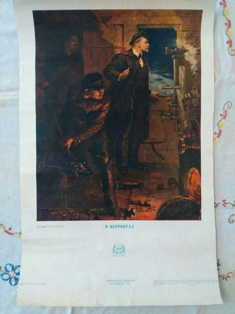 Плакаты репродукции известных художников