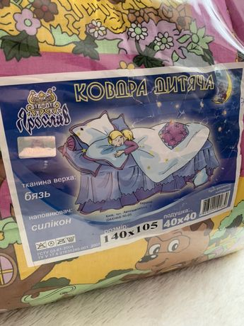 Продам новый детский комплект Ярослав (одеяло+подушка)