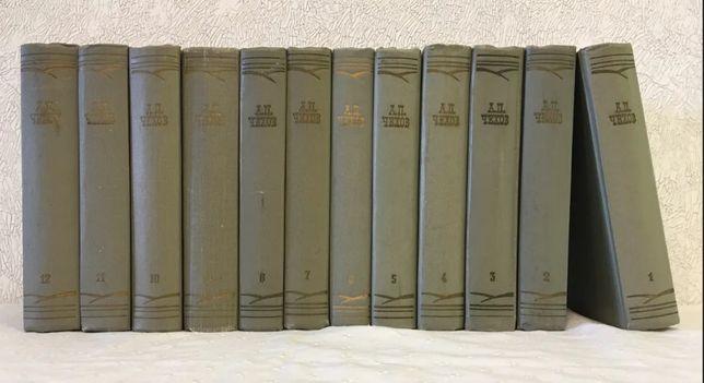 Чехов А.П сборник из 12 томов