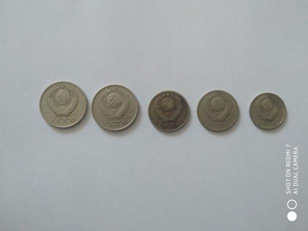 СССР монети 1961 р