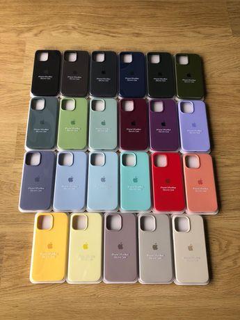 Capas Iphone 13ProMax, 13Pro, 13 e 13Mini