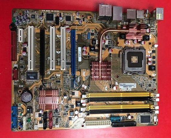 socket сокет s775 Intel Quad Q8200 Asus P5KR P5KPL