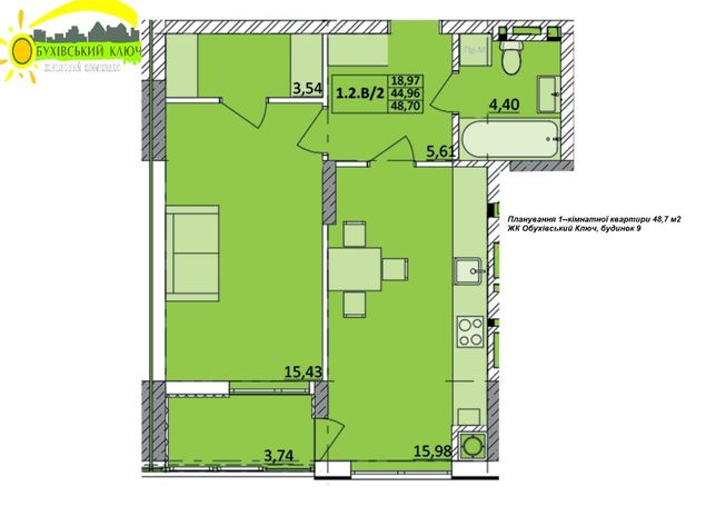 1-кімн.квартира з гардеробною -функціональне планування. Новий будинок
