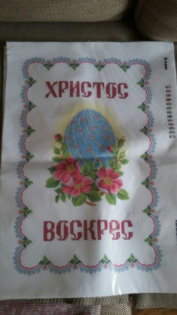 Схема для вишивки Пасхальний рушник