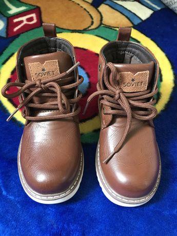 Ботинки 27 дэми