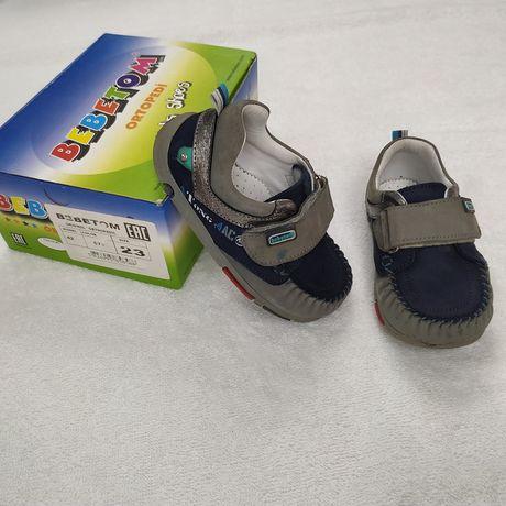 Bebetom туфлі  23, ортопедичні шкіряні, туфли ортопедические кожаные