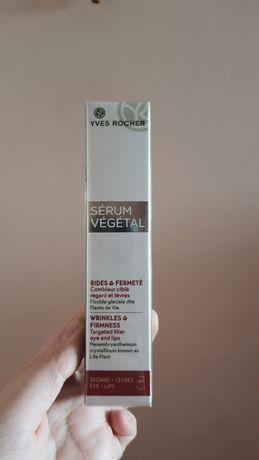 Крем для лица yves rocher sérum végétal - дневной уход