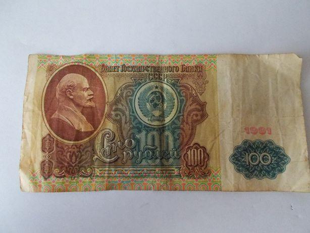 Цікаві банкноти
