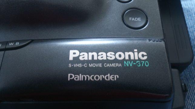 Panasonic NV-S70E