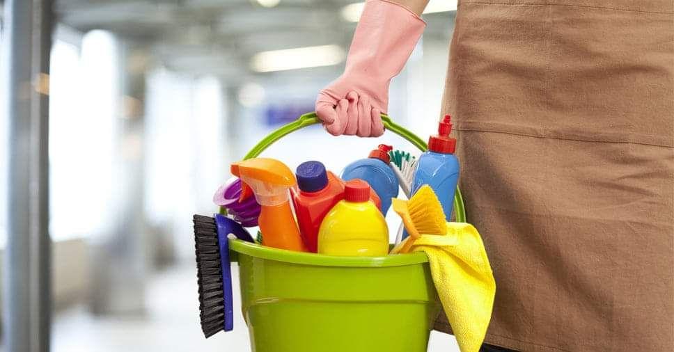 Trabalho Limpeza & Higienização