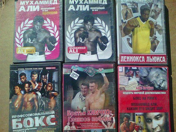 Продам диски с боксёрскими боями.
