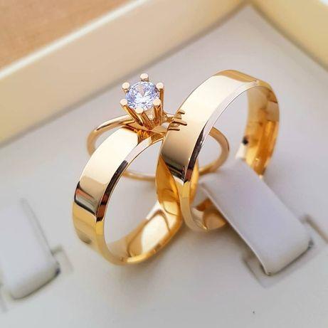 Elegancka Para Fazowanych Złotych Obrączek Ślubnych