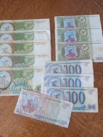 Купюры 1000 рублей,500, 200, 100 1993года